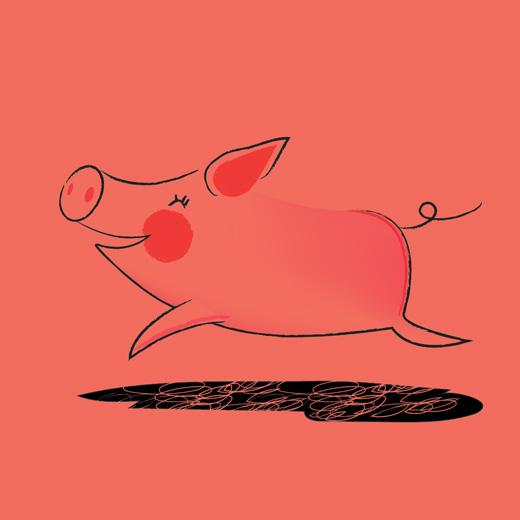 IamSqueak_Pig520